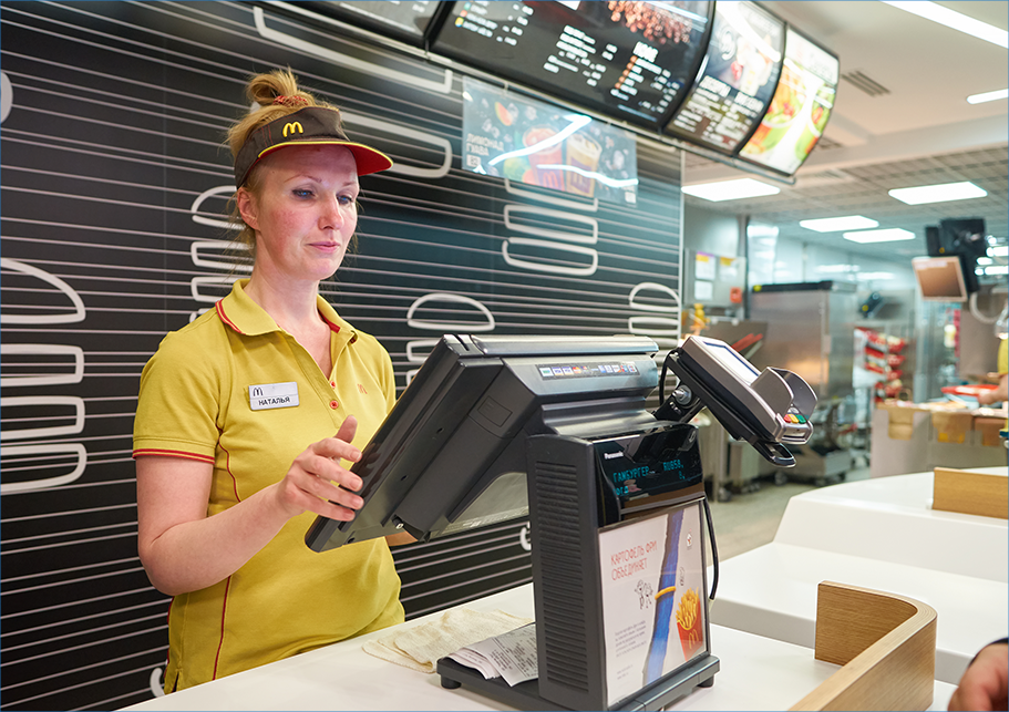 mcdonalds customer service policy Customer service policy accessibility for ontarians with disabilities act - customer service standard we have always been committed to doing the right.